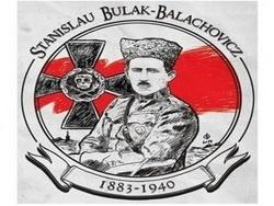 Булак- Балахович как кумир для оппозиционной шляхты