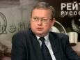 Делягин в эфире Царьграда (видео)