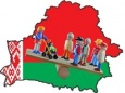 Демография Беларуси и мировой опыт