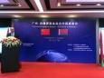 Китай инвестирует в белорусскую молочку