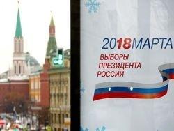 Прогноз России от США на 2018-й