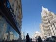 Как починить сломанную банковскую систему России