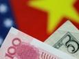 Китайское рейтинговое агентство оценило США