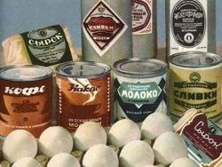 Пропавшие продукты СССР, которых так не хватает