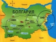 Болгария: как доехать и где отдохнуть