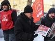 Полиция Сибири объявила охоту на Грудинина
