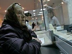 Как у россиян забирают сбережения?