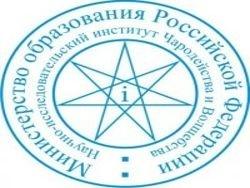 В России появится свой Хогвартс! Или НИИЧАВО?