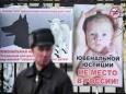В Петербурге опека изъяла подростков за то, что они ехали в метро без родителей