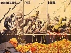 Капитализм как цивилизация несчастья