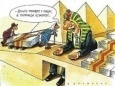 Условия и пределы... Окончание ч.6: Обращение симулякров денег.