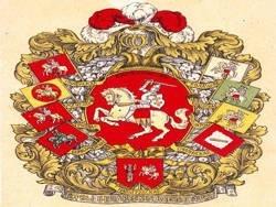 БНР… БЫТЬ в числе знаковых событий белорусской истории