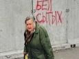 Россияне капитулируют перед кризисом?