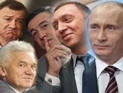 Герои олигархического труда России