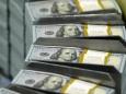 Какая валюта придет на смену американской