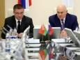 Россия - Беларусь и единый  поставщик белорусского сухого молока