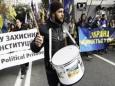 Вашингтон обвинил Украину в холокосте