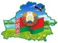 Беларусь заняла шестое место на самую красивую марку