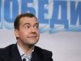 Макфол : Медведев — мой парень