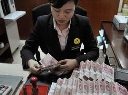Китай и США на пороге финансовой войны