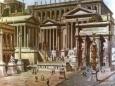 Про этику древних римлян