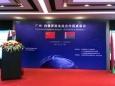 Беларусь ратифицировала безвизовый режим с Китаем