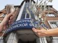 Сколько зарабатывают в Пенсионном фонде РФ?
