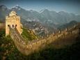 О китайской древности
