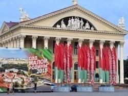 Налоговый маневр России и бюджет Беларуси