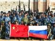 Армии России и Китая объединились?