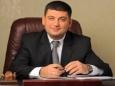 Премьер Украины признал угрозу дефолта