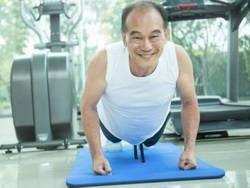 В Китае планируют снижать пенсионный возраст
