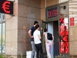 Почему российская валюта дешевеет, когда нефть дорожает?