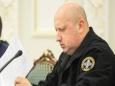 Турчинов обещает снять Украину с «иглы»