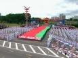 Беларусь подписала Кодекс поведения для достижения мира