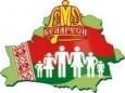 База многодетных семей создается в Беларуси