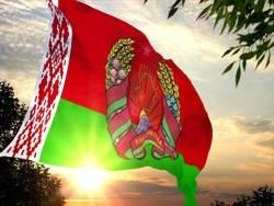 Беларусь и кругом друзья