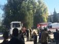 Теракт в Керчи - Уже известно о 18 погибших