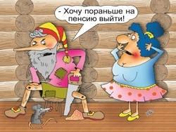 Фальшивые инвалиды России
