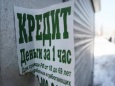 Профессор Катасонов - Россия скатывается в  долговую яму