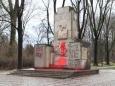 Польша на витках истории