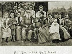 Какая мечта у белорусского народа