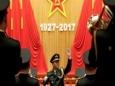 Какой опыт у китайской армии