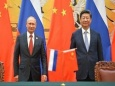 Россия и Китай расширяют энергетическое сотрудничество