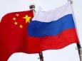 Китай и Россия - стимулы развития