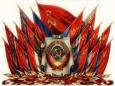 Забытые изобретения СССР