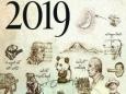 Прогноз Ротшильдов в The Economist на 2019 год