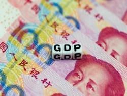 Что ждет экономику Китая в этом году