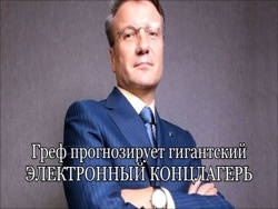 Вводится норматив по сбору биометрии россиян