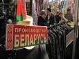 Развитая белорусская промышленность или гражданская война